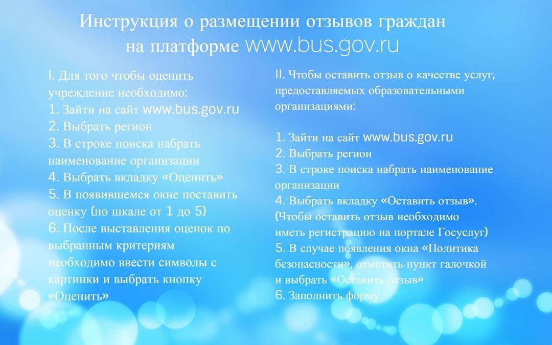 http://kosmos1.ru/images/2021/phpBOjTFl__.jpg